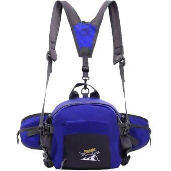 ราคา BEST Pocket Outdoor Waterproof Sport Bag Backpack กระเป๋ากีฬาคาดเอวมัลติฟังก์ชั่น แบบขยายได้ (ฟ้า)