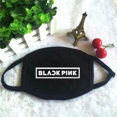 BlackPink Black Pink Album KPOP Dust Cotton Masque Face Mask (Black) - intl