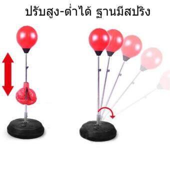 Boxing Lovers อุปกรณ์ชกมวย เป้าชกมวย Punching Ball 120-150 cm(สีแดง) - 3
