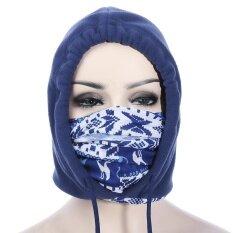 Breathable Warm Windproof Neck Fleece Skiing Cycling Mask - intl