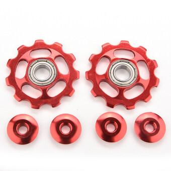 Buytra Alumin จ็อคกี้เข็น 2ชิ้นสีแดง