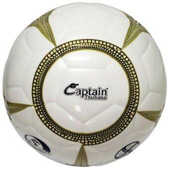 Captain Tsubasa football premium ฟุตบอล หนังเย็บ TPU เบอร์ 5 รุ่น S5ME (แพค 20 ลูก)