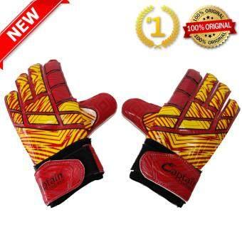ซื้อ/ขาย Captain Tsubasa Glove Soccer ถุงมือโกล์ ถุงมือผู้รักษาประตู No.9 (สีแดง)