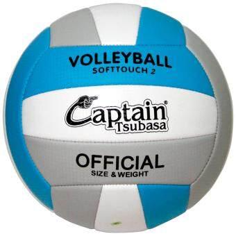 Captain Tsubasa Volleyball วอลเลย์บอล หนังเย็บ นุ่มนวล Softtouch