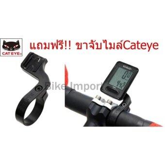 ไมล์ไร้สาย มีไฟ Cateye Velo Wireless Plus แถมฟรี ขาจับไมล์ cateye