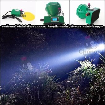 CHANEE ไฟคาดศรีษะหัวสปอร์ตไลท์ 200w. สวิทช์หรี่ กันน้ำ ตราช้าง รุ่น581 (แสงขาว) - 3