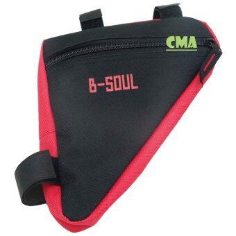 ประเทศไทย CMA กระเป๋าติดเฟรมจักรยาน B-Soul สีดำ/แดง