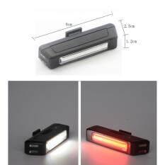 ไฟท้ายจักรยาน COMET 2สี (แดงสลับขาว) USB