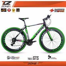 COYOTE จักรยานไฮบริด 700C / ตัวถัง อลูมิเนียม ไซส์ 49 / เกียร์ SHIMANO 24 สปีด / รุ่น GTS (สีดำ/เขียว)
