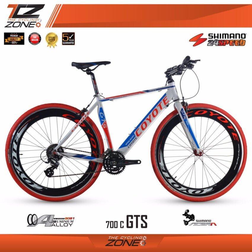 COYOTE จักรยานไฮบริด 700C / ตัวถัง อลูมิเนียม ไซส์ 49 / เกียร์ SHIMANO 24 สปีด / รุ่น GTS (สีขาว/น้ำเงิน)