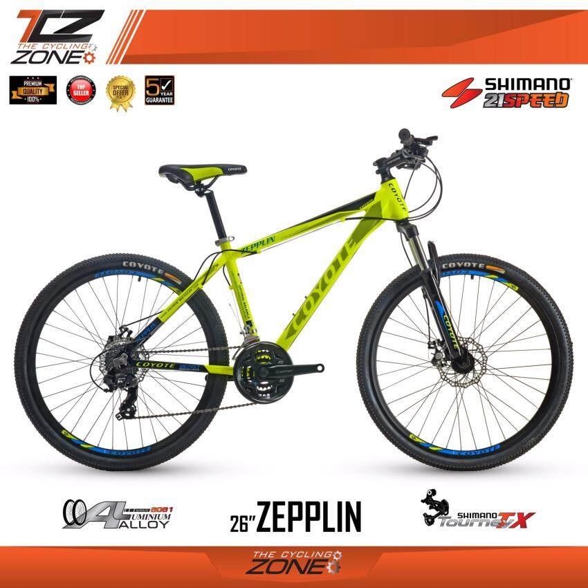 COYOTE จักรยานเสือภูเขา / ตัวถัง อลูมิเนียม / เกียร์ SHIMANO 21 SPEED / รุ่น ZEPPLIN 26 นิ้ว / สีเหลือง
