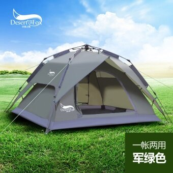DesertFox Outdoor Tent 3-4 People Automatic Double Anti Rain PeopleCamping Tents, Camping Tents - intl