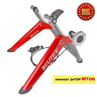 เทรนเนอร์จักรยานรุ่นมีรีโมทปรับความหนืด รุ่นMT06 (Red)