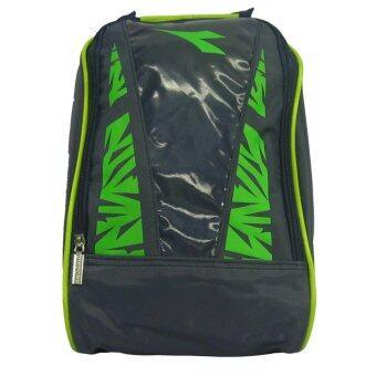 ราคา กระเป๋า ใส่อุปกรณ์ กระเป๋ารองเท้า DIADORA DB-1594 กรมเขียว