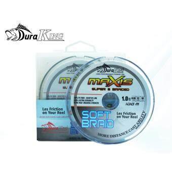 DuraKing Maxis Soft Braid สาย PE ถัก 8 #1.0 / 22lbs 10KG 100M.