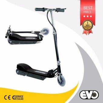 E-scooter สกู๊ตเตอร์ไฟฟ้า ES-1 มอเตอร์แรง โครงเหล็กคุณภาพดี พับเก็บได้ สะดวกสบายไปได้ทุกที