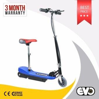 E scooter สกุ๊ตเตอร์ไฟฟ้า ES-1S มอเตอร์แรง โครงเหล็กคุณภาพดี พับเก็บได้ สะสวกสบาย