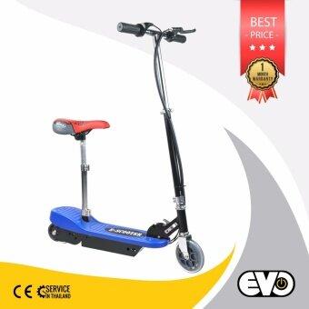 E-scooter สกู๊ตเตอร์ไฟฟ้า ES-1S BL สีน้ำเงิน มอเตอร์แรง โครงเหล็กคุณภาพดี พับเก็บได้ สะดวกสบาย