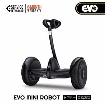 EVO MINIMINI SEGWAY Mini Robot ไฟฟ้าใช้ขาบังคับ ใช้ app ปรับตั้งค่าและบังคับได้