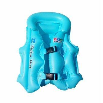 FD Premium เสื้อชูชีพเด็ก เสื้อพยุงตัวว่ายน้ำ Kids Swim Cloth VestInflatable (SIZE M) รุ่น ISW0024 (สี ฟ้า)