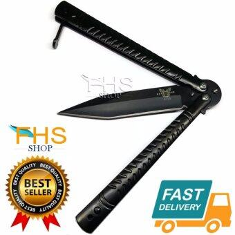 FHS Butterfly Knife (Balisong) STAINLESS STEEL {A310}ขนาดเมื่อกางใบรวมด้ามจับ 22cm.