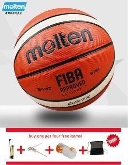 FIBA Official GG7X Size 7 PU Material Basketball Ball OutdoorIndoor Training Ballon Free With Net bag+ Pin and inflator - intl
