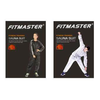 2561 Fitmaster ชุดซาวน่า ชุดออกกำลังกาย Sauna Suit รุ่น SS9020 (สีดำ) จำนวน 1 กล่อง และ ชุดซาวน่า รุ่น SS9010 (สีเงิน) จำนวน 1 กล่อง