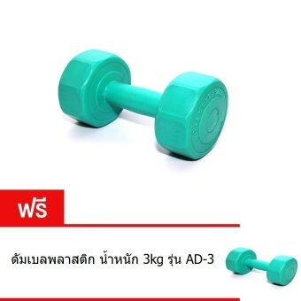 G sport ดัมเบลพลาสติกชนิดเหลี่ยม น้ำหนัก 3kg รุ่น LU-3 -สีเขียว (แถมฟรีG sport ดัมเบลพลาสติกชนิดเหลี่ยม น้ำหนัก 3kg รุ่น LU-3สีเขียว )