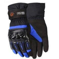 G2G ถุงมือข้อยาวใส่ขับรถมอเตอร์ไซค์กันน้ำได้ สำหรับชาวไบเกอร์ สีน้ำเงิน Size XL จำนวน 1 คู่