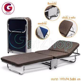 Getservice เตียงเสริมพับได้ เตียงนอนพับได้ เตียงเหล็ก พร้อมเบาะรองนอน มีล้อ ขนาด 197x74.5x29 cm. รุ่น 2107