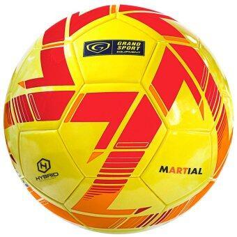 Grand sport ฟุตบอลไฮบริดแกรนด์สปอร์ต รุ่น MARTIAL #5 (สีเหลือง)