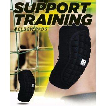 ซื้อ/ขาย H3 Support Trainning สนับศอกสำหรับเล่นกีฬา สีดำ (1คู่)
