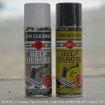 ชุดน้ำยาทำความสะอาดปืน Help Heroes
