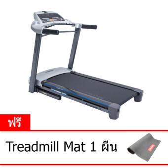 ลู่วิ่ง Horizon Treadmill Adventure E