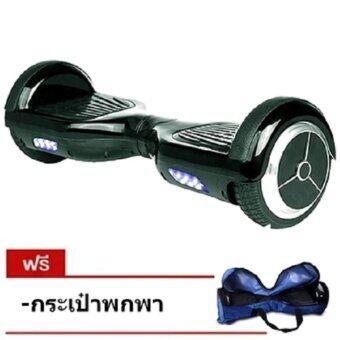 I-Smart สกู๊ตเตอร์ Electric Balance(สีดำ) แถมฟรี กระเป๋าพกพา
