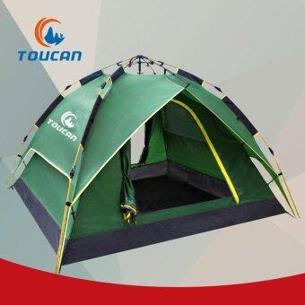 Harga Waterproof 3 Season Tents for Camping 3-4 Person Camping Tent ultralight 210D Oxford Fabric Double-layer Outdoor Camping Tent (Green) - intl