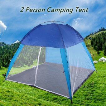 Harga 2 Person Camping Tent Portable Tent for Hiking Backpacking Beach Outdoor Use - intl