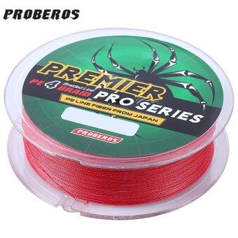 Harga PROBEROS 100M PE 4 Strands Monofilament Braided Fishing Line Accessory 25LBS(Red) - intl