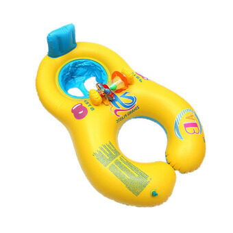 Harga PAlight Mother Baby Double Person Inflatable Swim Float Ring (Yellow) - Intl
