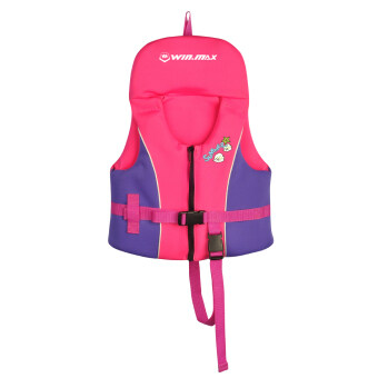 Harga Kids Swimming Life Jacket inflatable Swimming Boating Vest Survival Suit Bathing Suit - Pink - intl