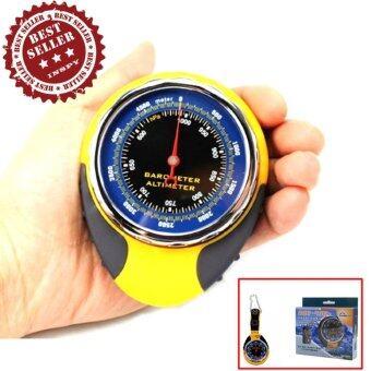 2561 Inspy 4in1 Alimeter-barometer เครื่องวัดความสูง เครื่องวัดความดันอากาศ เข็มทิศ วัดอุณหภูมิ