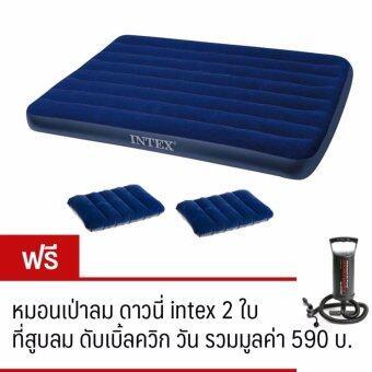 Intex ที่นอนเป่าลม 5 ฟุต ควีน 152x203x22 ซม. รุ่น 68759 (Blue) ฟรี หมอน 2 ใบและที่สูบลมดับเบิ้ลควิ๊ก วัน