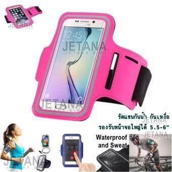 ซื้อ/ขาย JETANA BIKE กระเป๋าคาดแขน กระเป๋าโทรศัพท์ สายรัดแขน กันน้ำ Sport Arm Band ใส่โทรศัพท์ 5.5-6.0 นิ้ว แถบสะท้อนแสง วิ่ง จักรยาน ออกกำลังกาย ฟิตเนส (สีดำ สีเทา สีฟ้า สีเขียว สีแดง สีชมพู)