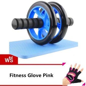 ราคา JJ ลูกกลิ้งบริหารหน้าท้อง ล้อกลิ้งเล่นกล้ามท้อง แบบล้อคู่ บริหารกล้ามท้อง ขนาด 14 CM แถมฟรี YUEYAN ถุงมือฟิตเนส ถุงมือออกกำลังกาย Fitness Glove Weight Lifting Gloves Pink( Int:M)
