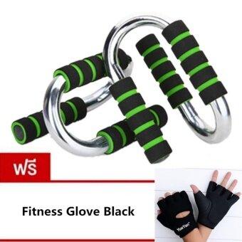 ราคา JJ ที่วิดพื้น บาร์วิดพื้น ดันพื้น หนาพิเศษ Push Up Grip Push Up Bar แถมฟรี YUEYAN ถุงมือฟิตเนส ถุงมือออกกำลังกาย Fitness Glove Weight Lifting Gloves Black( Int:L)