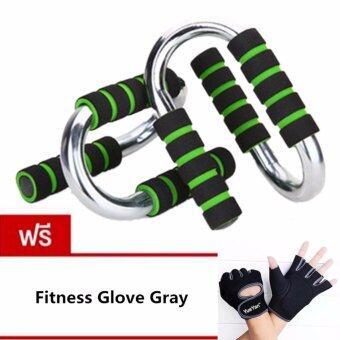ซื้อ/ขาย JJ ที่วิดพื้น บาร์วิดพื้น ดันพื้น หนาพิเศษ Push Up Grip Push Up Bar แถมฟรี YUEYAN ถุงมือฟิตเนส ถุงมือออกกำลังกาย Fitness Glove Weight Lifting Gloves Gray( Int:L)