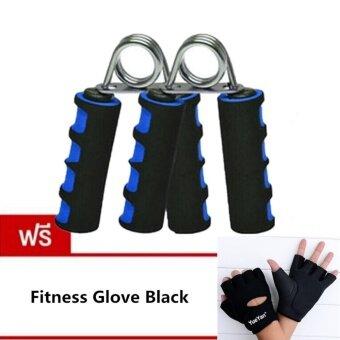 2561 JJ อุปกรณ์บริหารมือและนิ้วมือ แฮนด์กริ๊ป x 2 แถมฟรี YUEYAN ถุงมือฟิตเนส ถุงมือออกกำลังกาย Fitness Glove Weight Lifting Gloves Black( Int:M)