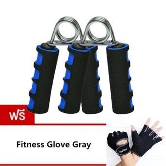 ราคา JJ อุปกรณ์บริหารมือและนิ้วมือ แฮนด์กริ๊ป x 2 แถมฟรี YUEYAN ถุงมือฟิตเนส ถุงมือออกกำลังกาย Fitness Glove Weight Lifting Gloves Gray( Int:L)