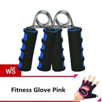 ซื้อ/ขาย JJ อุปกรณ์บริหารมือและนิ้วมือ แฮนด์กริ๊ป x 2 แถมฟรี YUEYAN ถุงมือฟิตเนส ถุงมือออกกำลังกาย Fitness Glove Weight Lifting Gloves Pink( Int:L)