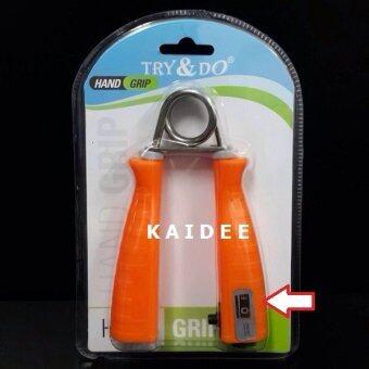ประเทศไทย Kaidee Hand Grip บริหารนิ้วมือ/แขน พร้อม จอแสดงจำนวนครั้งที่บีบ มองเห็นชัด (สีส้ม)